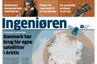 paper-front-2015-04-1