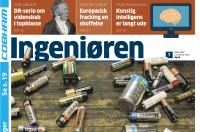 paper-front-2015-07-1